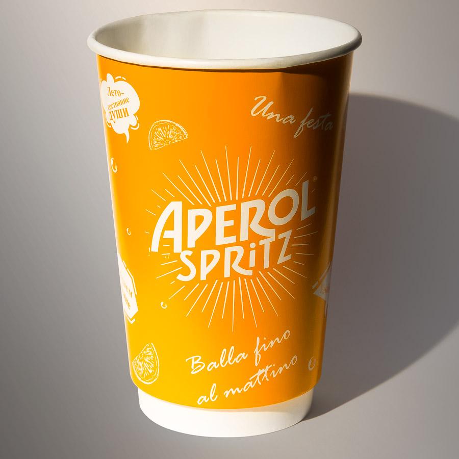 Бумажные двухстенные стаканчики с фирменной печатью