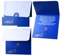 Изготовление и печать открыток недорогов Москве
