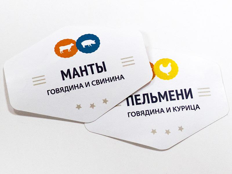 Изготовление рекламной наклейки на машину
